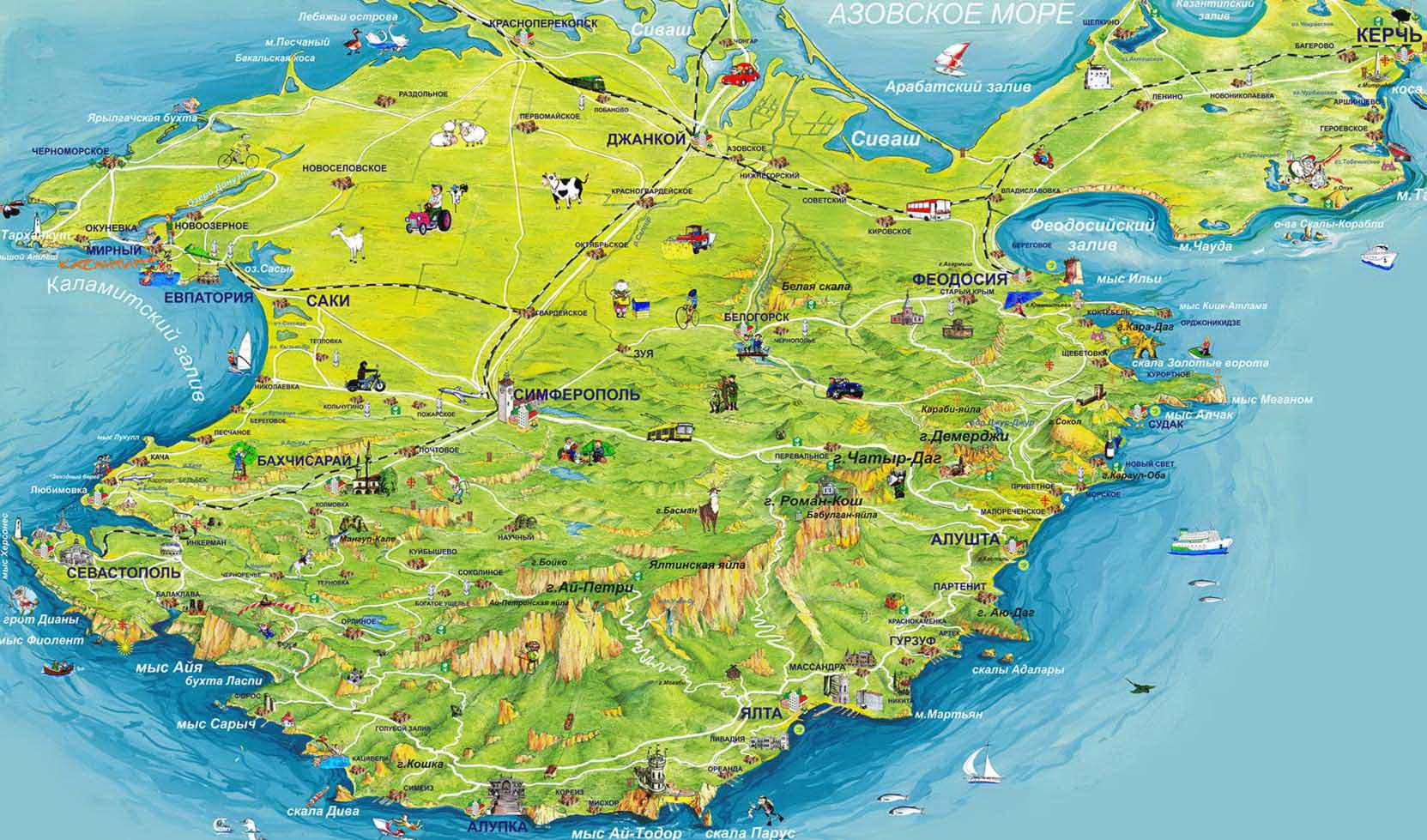 Karta-Kryima