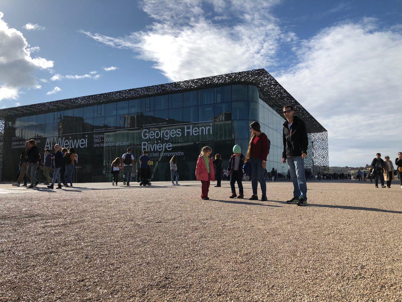 музей цивилизаций Европы и Средиземноморья MuCEM