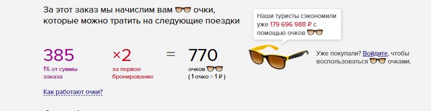 Скриншот LT9