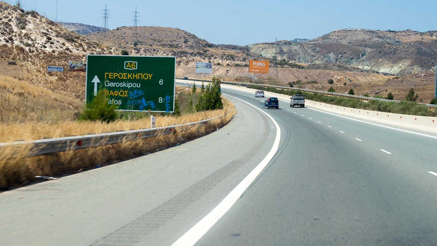 ПДД и дороги Кипр