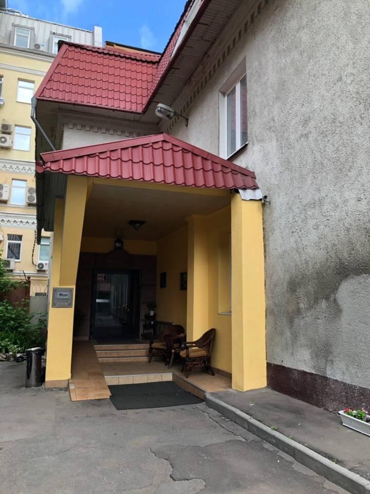 Отель Маяк Москва